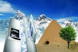 یخچال فریزر